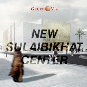 Healthcare Architecture: New Sulaibikhat Center