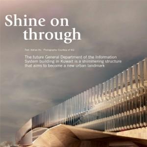 """El edificio administrativo del GDIS en """"Perspective"""""""