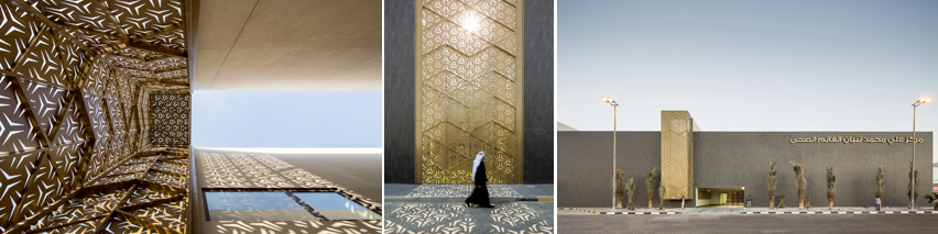 Arquitectura Sanitaria:Mención de Honor en los WAF