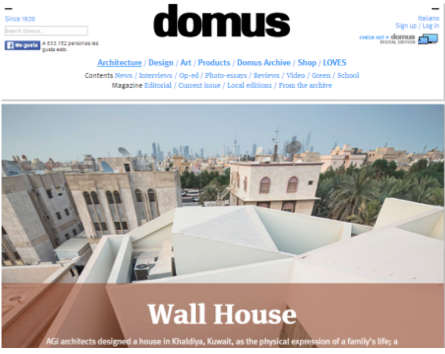domus wall house