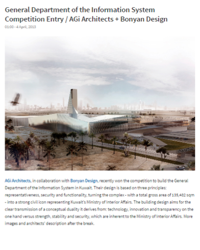 archdaily -gdis