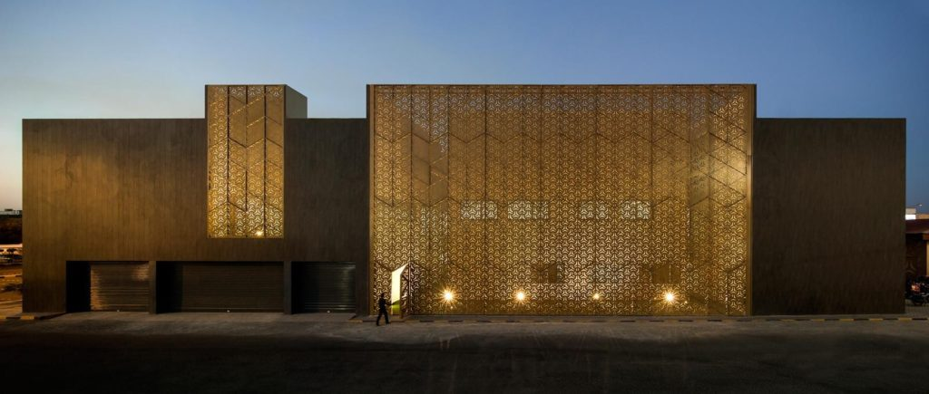 Ali Mohammed T. Al-Ghanim Clinic
